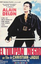 La tulipe noire - Spanish Movie Poster (xs thumbnail)