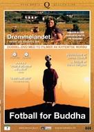 Phörpa - Norwegian DVD cover (xs thumbnail)