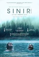Gräns - Turkish Movie Poster (xs thumbnail)
