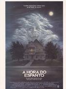 Fright Night - Brazilian Movie Poster (xs thumbnail)
