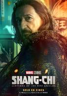 Shang-Chi and the Legend of the Ten Rings - Argentinian Movie Poster (xs thumbnail)