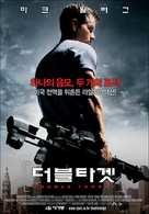 Shooter - South Korean Movie Poster (xs thumbnail)