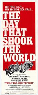 Sarajevski atentat - Movie Poster (xs thumbnail)