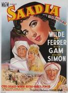 Saadia - Belgian Movie Poster (xs thumbnail)