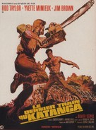 The Mercenaries - French Movie Poster (xs thumbnail)