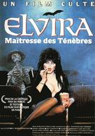Elvira, Mistress of the Dark - French DVD cover (xs thumbnail)