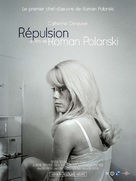 Repulsion - French Re-release poster (xs thumbnail)