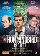 The Hummingbird Project - Australian Movie Poster (xs thumbnail)