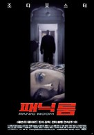 Panic Room - South Korean Movie Poster (xs thumbnail)