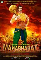 Mahabharat - Indian Movie Poster (xs thumbnail)