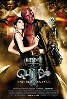 Hellboy II: The Golden Army - Vietnamese Movie Poster (xs thumbnail)