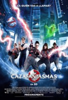 Ghostbusters - Argentinian Movie Poster (xs thumbnail)