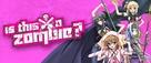 """""""Kore wa zonbi desu ka?"""" - Australian Movie Poster (xs thumbnail)"""