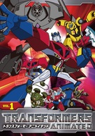 """Transformers: Animated"" - Japanese DVD cover (xs thumbnail)"