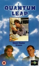 """Quantum Leap"" - British VHS cover (xs thumbnail)"