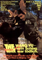 Long hu dou - German Movie Poster (xs thumbnail)