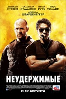 The Expendables - Russian Movie Poster (xs thumbnail)