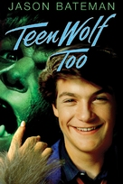 Teen Wolf Too - DVD cover (xs thumbnail)
