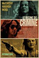 The Kitchen - Italian Movie Poster (xs thumbnail)