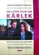 Krótki film o milosci - Swedish Movie Poster (xs thumbnail)