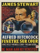 Rear Window - Belgian Movie Poster (xs thumbnail)