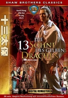 Shi san tai bao - German Movie Cover (xs thumbnail)