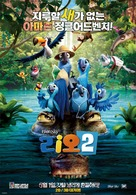 Rio 2 - South Korean Movie Poster (xs thumbnail)
