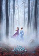 Frozen II - Czech Movie Poster (xs thumbnail)