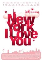 New York, I Love You - South Korean Movie Poster (xs thumbnail)