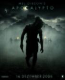 Apocalypto - Swiss Movie Poster (xs thumbnail)