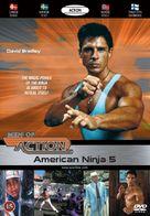 American Ninja V - Danish DVD cover (xs thumbnail)