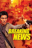 Breaking News - Movie Poster (xs thumbnail)