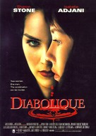 Diabolique - Movie Poster (xs thumbnail)