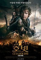 The Hobbit: The Battle of the Five Armies - South Korean Movie Poster (xs thumbnail)