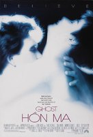 Ghost - Vietnamese Movie Poster (xs thumbnail)