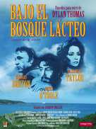 Under Milk Wood - Spanish DVD cover (xs thumbnail)