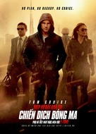 Mission: Impossible - Ghost Protocol - Vietnamese Movie Poster (xs thumbnail)