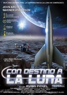 Destination Moon - Spanish Movie Cover (xs thumbnail)