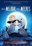 Song of the Sea - German Movie Poster (xs thumbnail)