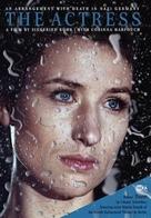Die Schauspielerin - Movie Poster (xs thumbnail)