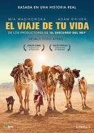 Tracks - Spanish Movie Poster (xs thumbnail)