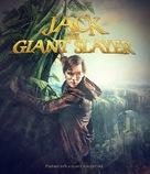 Jack the Giant Slayer - Movie Cover (xs thumbnail)