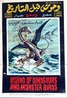 Kyôryû kaichô no densetsu - Egyptian Movie Poster (xs thumbnail)