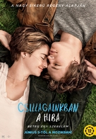 The Fault in Our Stars - Hungarian Movie Poster (xs thumbnail)