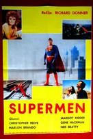 Superman - Yugoslav Movie Poster (xs thumbnail)