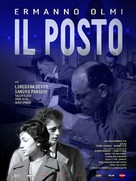 Il posto - French Re-release poster (xs thumbnail)