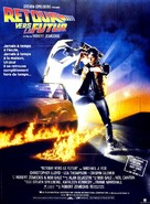 Back to the Future - French Movie Poster (xs thumbnail)