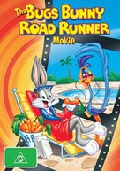 The Bugs Bunny/Road-Runner Movie - Australian Movie Cover (xs thumbnail)