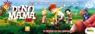 Dino Time - Polish Movie Poster (xs thumbnail)