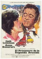 The Prisoner of Second Avenue - Spanish Movie Poster (xs thumbnail)